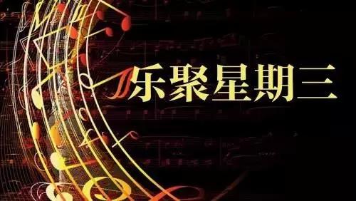 大提琴,琥珀,灿烂金属,打击乐组 曲目: 《帕凡舞曲》 《土耳其进行曲