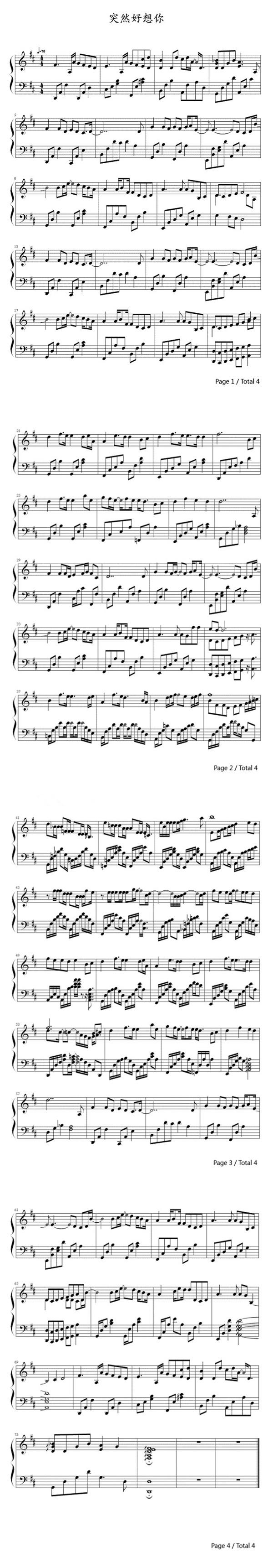 突然好想你钢琴谱_musicdu乐度音乐生态圈-乐器行业
