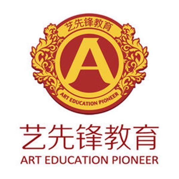 清华大学土木工程学院logo