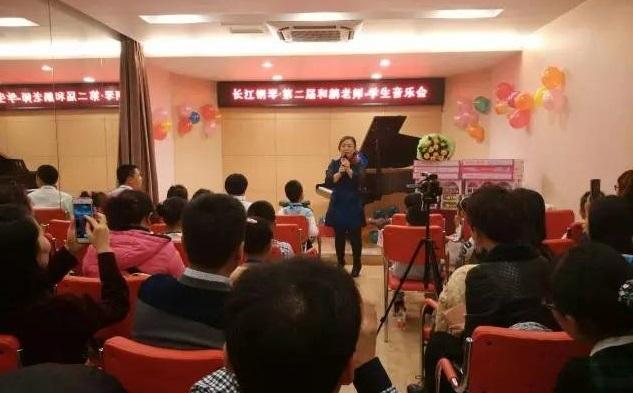 长江钢琴·第二届和鹏老师-学生音乐会