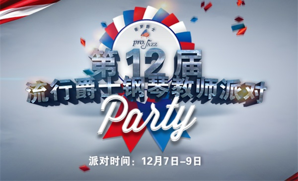 banner 副本_看图王.png