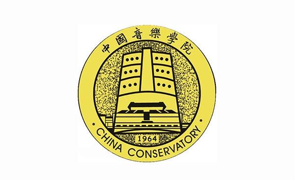 中国音乐学院2016年本科专业招生简章