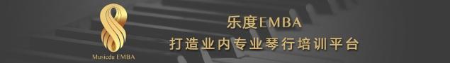 乐度EMBA 副本.jpg