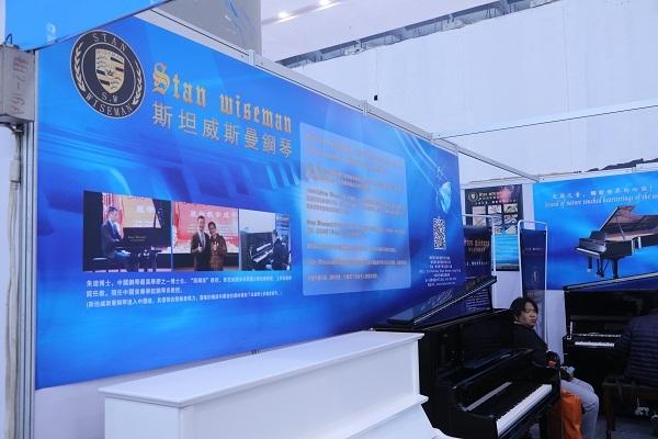 香港斯坦威斯曼钢琴助阵2016广州乐器展