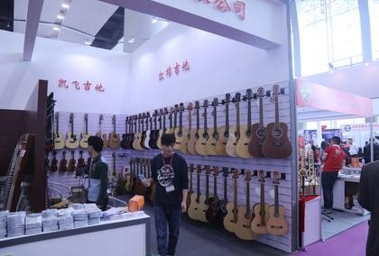 第二天|各大吉他品牌助阵广州乐器展