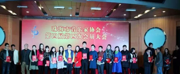 珠海新海贝琴行荣获优秀培训机构等奖项