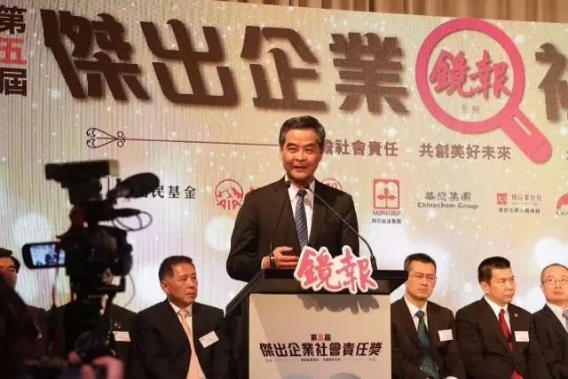 """柏斯音乐集团蝉联第五届""""杰出企业社会责任奖"""""""