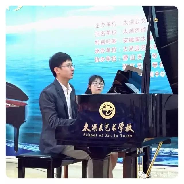 太湖县首场钢琴音乐会成功举行