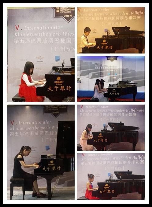 第五届威斯巴登国际钢琴比赛现场