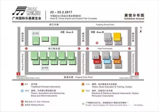 2017 广州乐器展展位预订火热开启