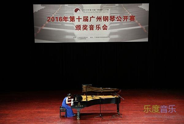 沈通指导的来自中国音乐学院附中的毕馨元