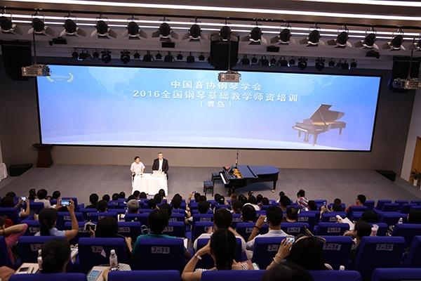 讨论零点起步学钢琴和钢琴教学法