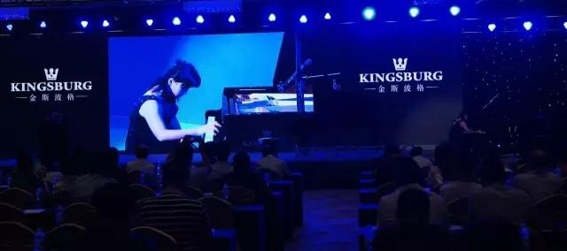 2016年烟台金斯波格钢琴有限责任公司新产品发布会