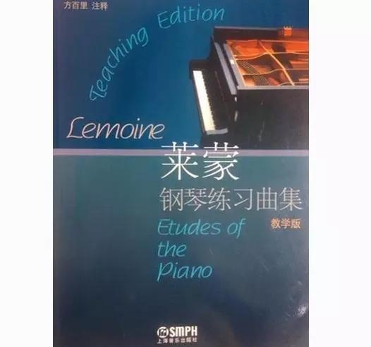 《50首莱蒙钢琴练习曲》