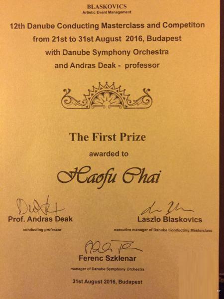 中央音乐学院指挥系柴昊夫获得国际指挥比赛第一名