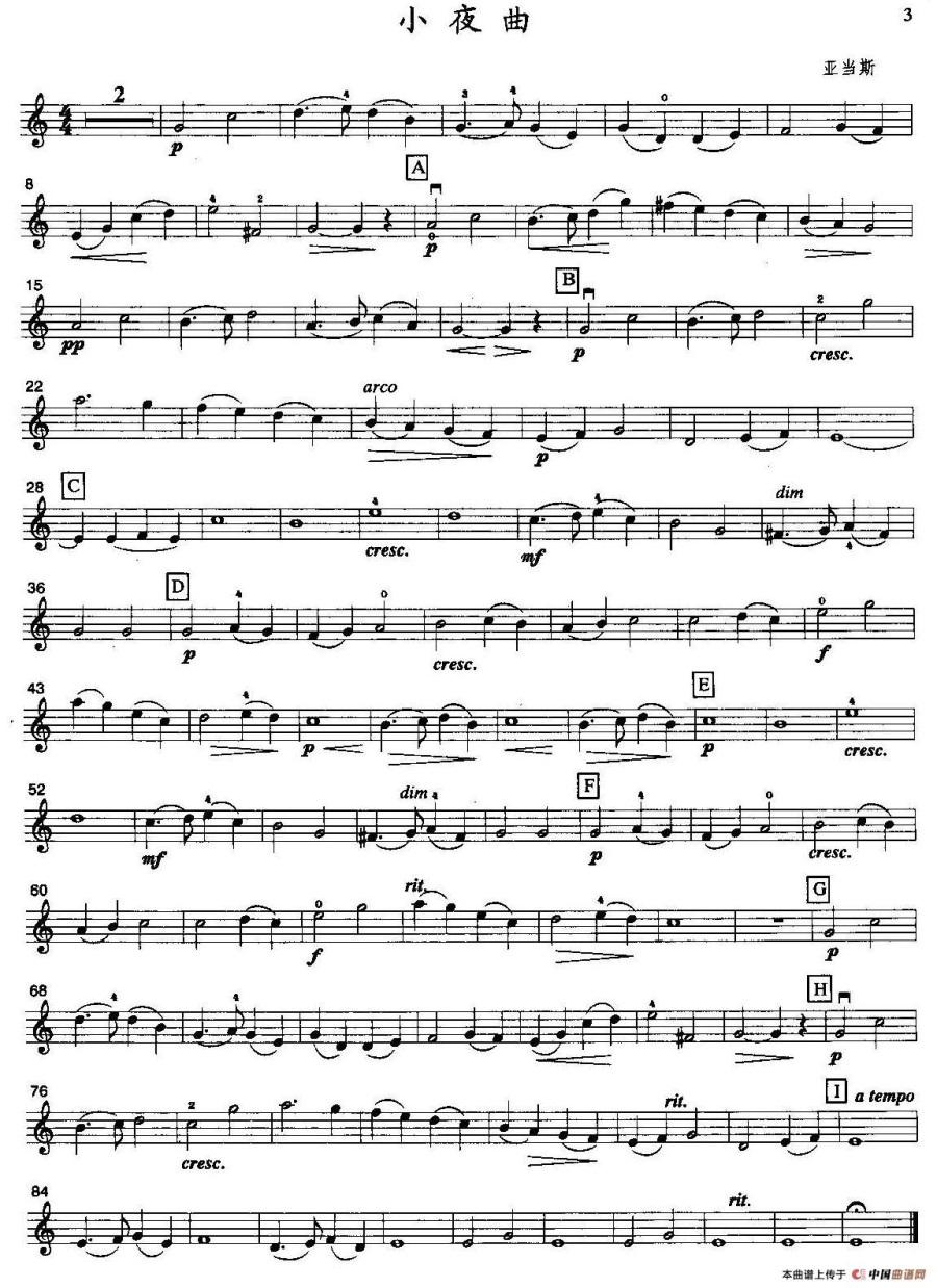 亚当斯《小夜曲》四重奏(第一小提琴分谱)