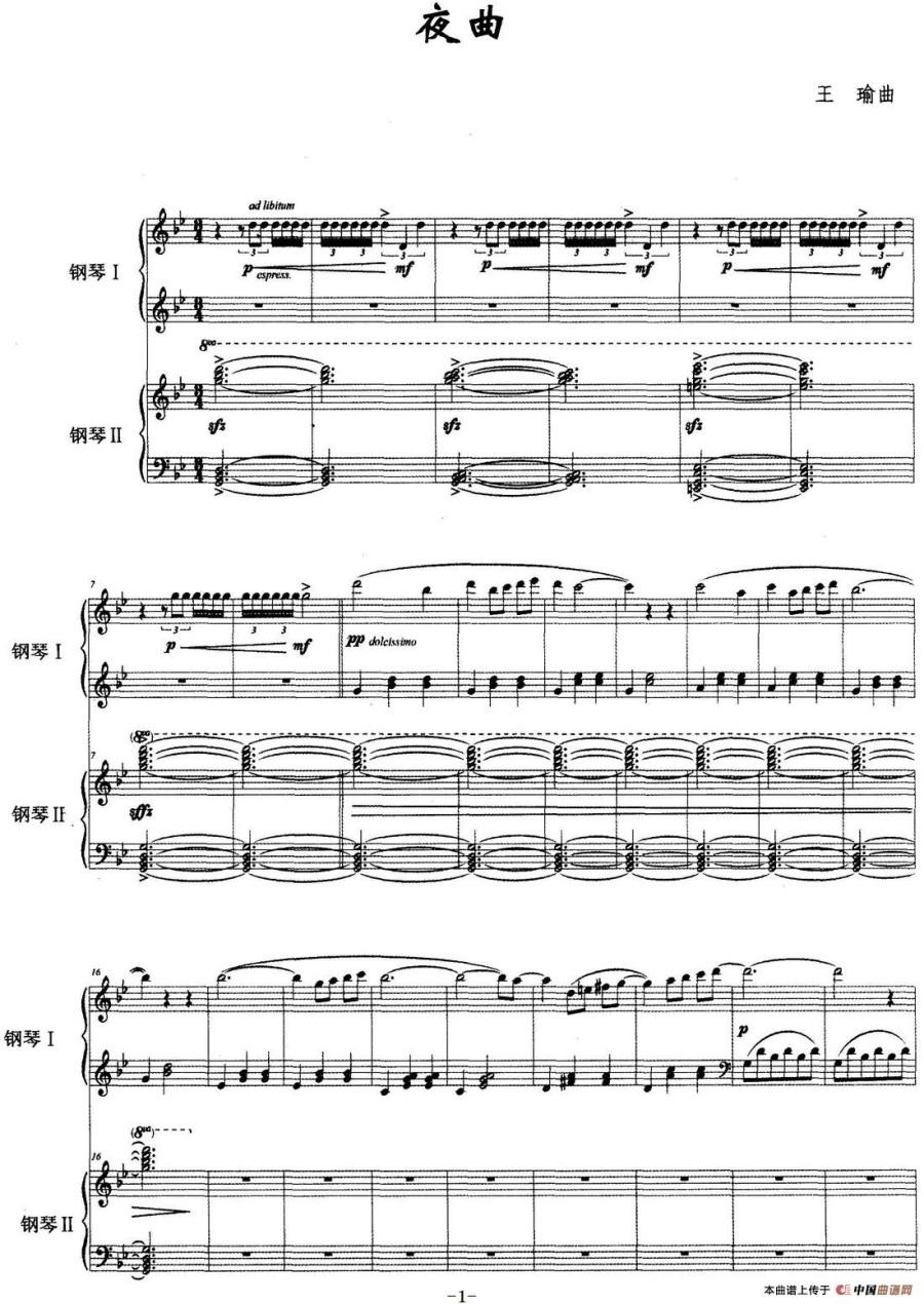 夜曲 钢琴谱