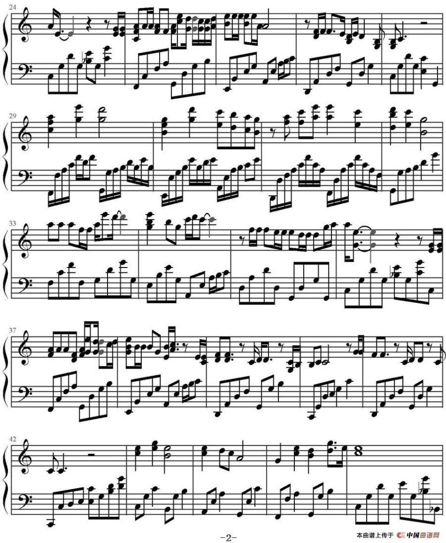 曲谱网 钢琴谱 《南山南》钢琴谱