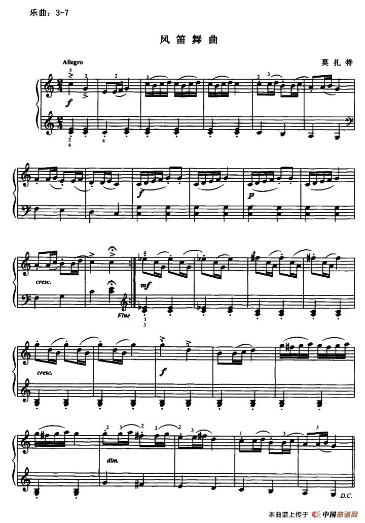 曲谱网 钢琴谱 莫扎特《风笛舞曲》