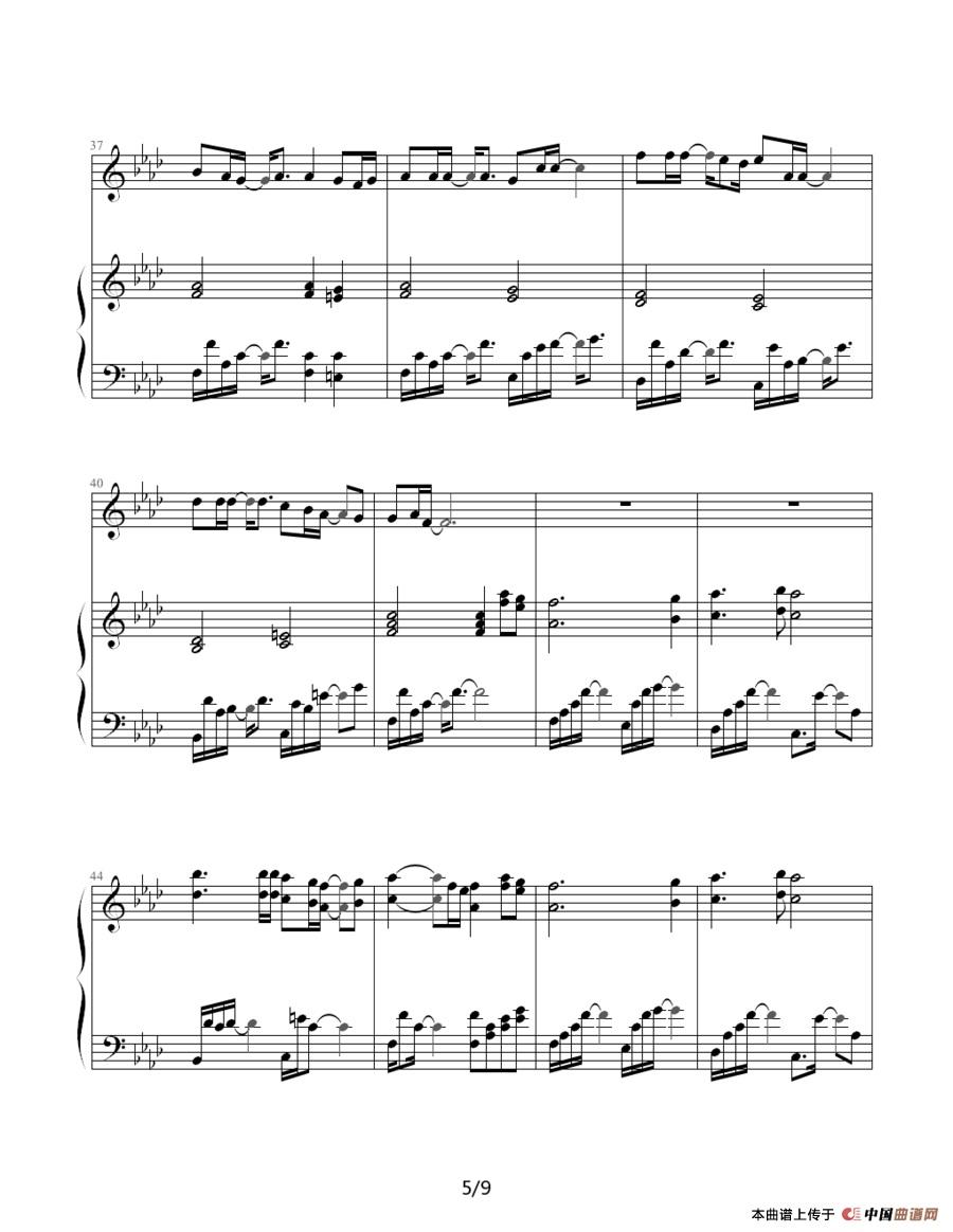 曲谱网 钢琴谱 夜曲(周杰伦作曲,巴特尔编配版,钢琴伴奏谱)  e