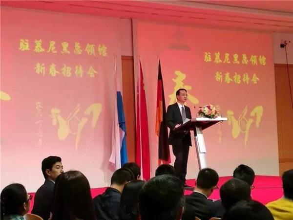 中国驻慕尼黑代总领事蔡浩致辞