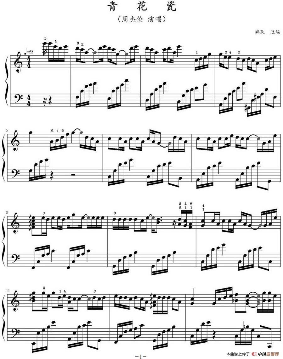 周杰伦《青花瓷》钢琴谱_musicdu乐度音乐生态圈-乐器