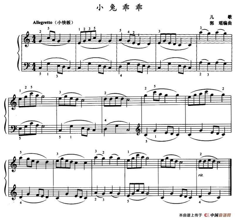 曲谱网 钢琴谱 趣味儿童钢琴曲:小兔乖乖  版权归原作者所有,如有侵权