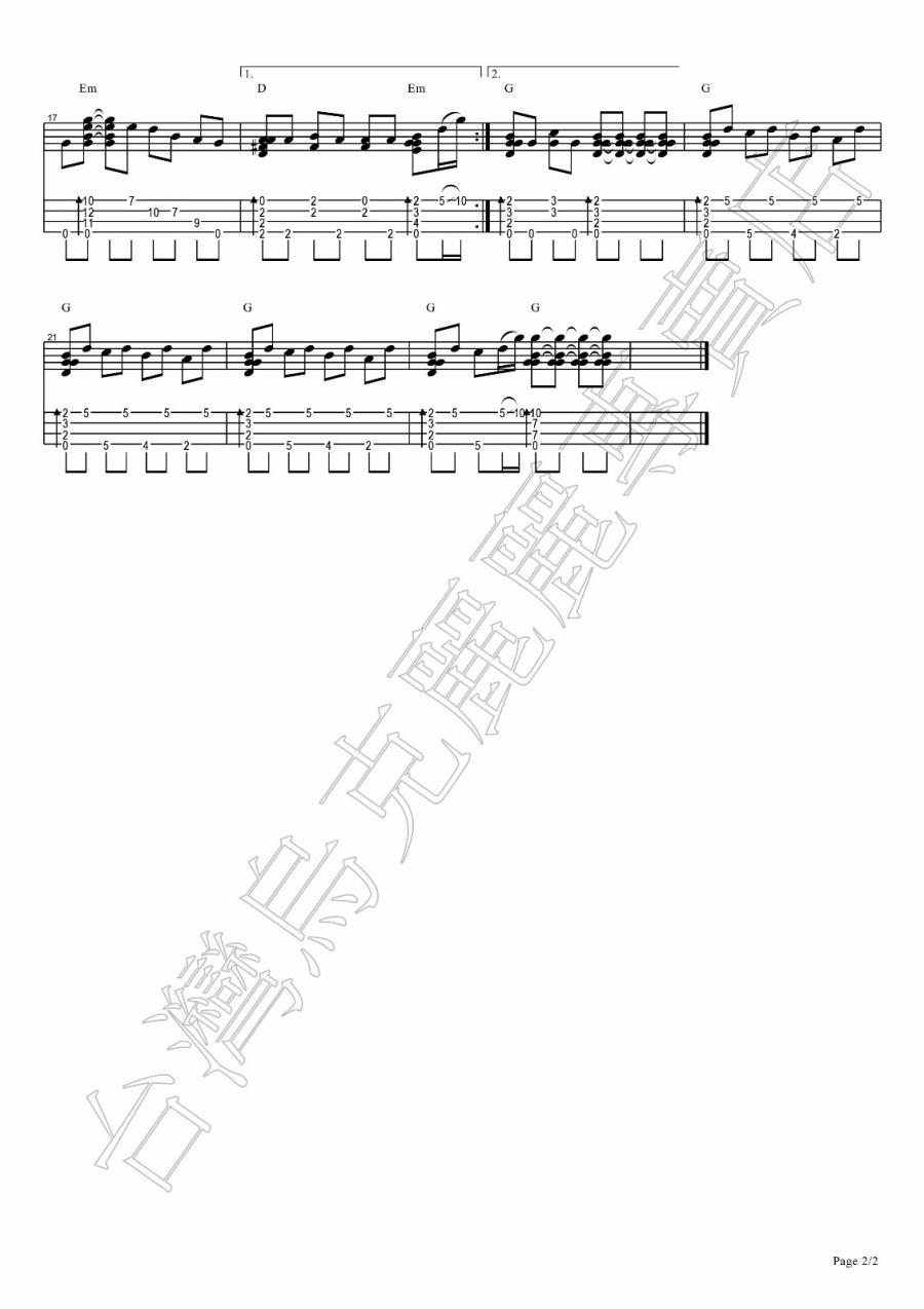 曲谱网 吉他谱 隐形的翅膀-张韶涵 指弹谱