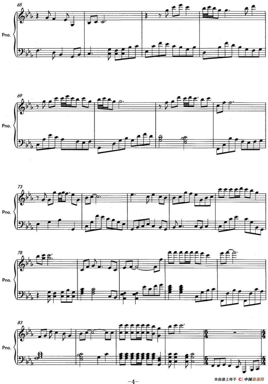 曲谱网 钢琴谱 康定情歌