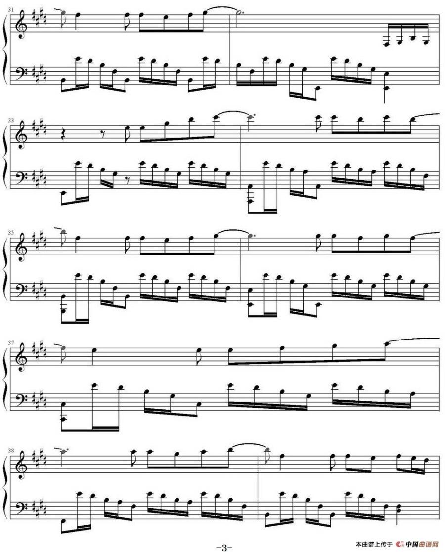 泡沫钢琴谱