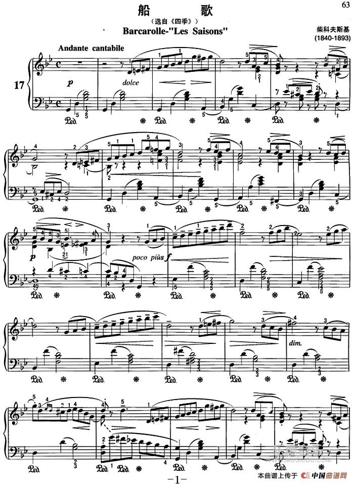 大圈圈钢琴谱子