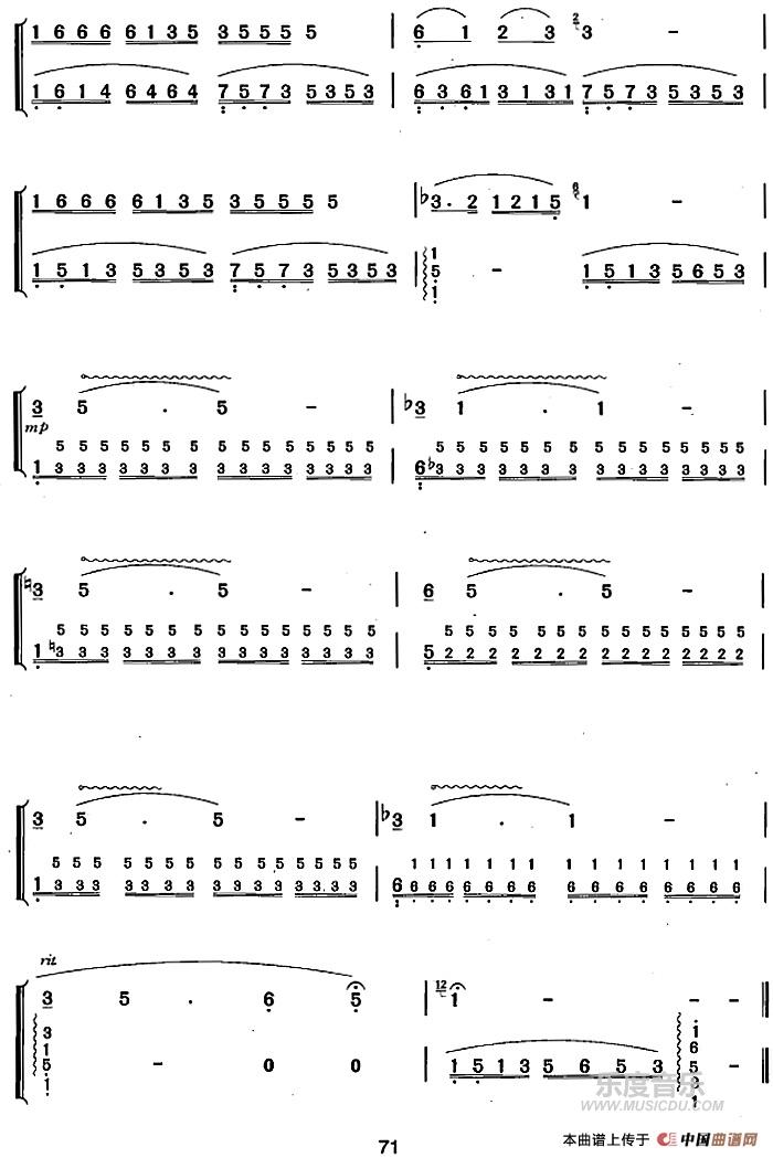 曲谱网 简谱 葫芦丝,巴乌六级考级曲目:凉山情歌