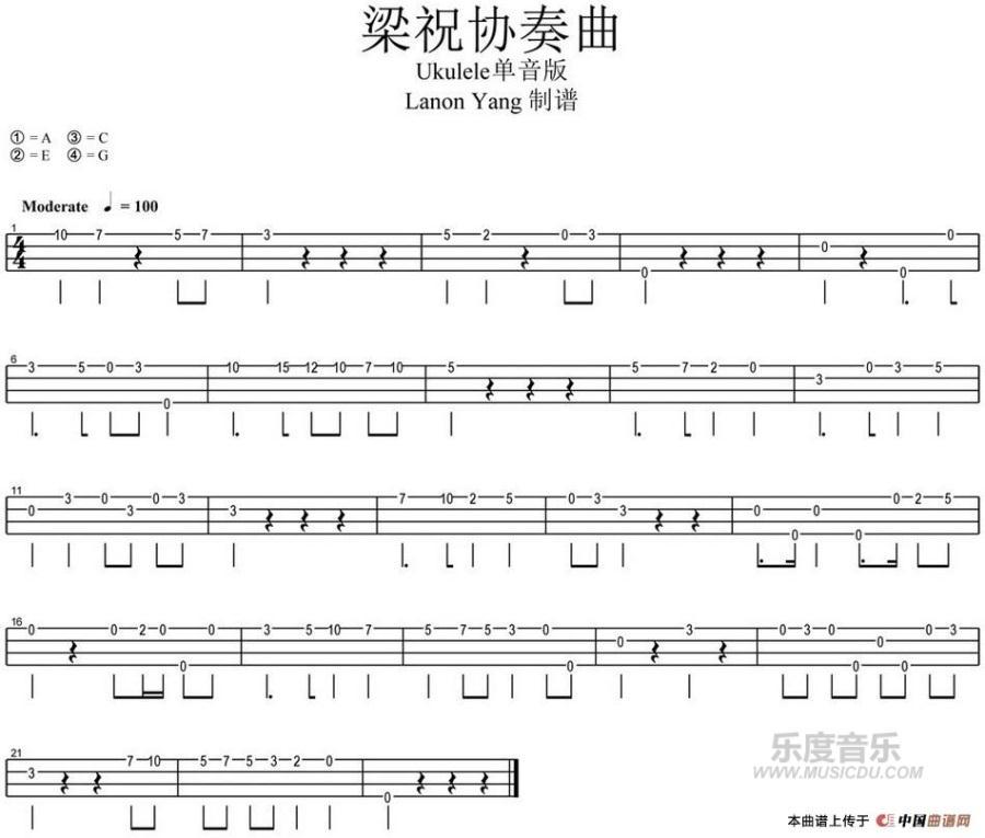 曲谱网 吉他谱 梁祝协奏曲(尤克里里指弹谱)