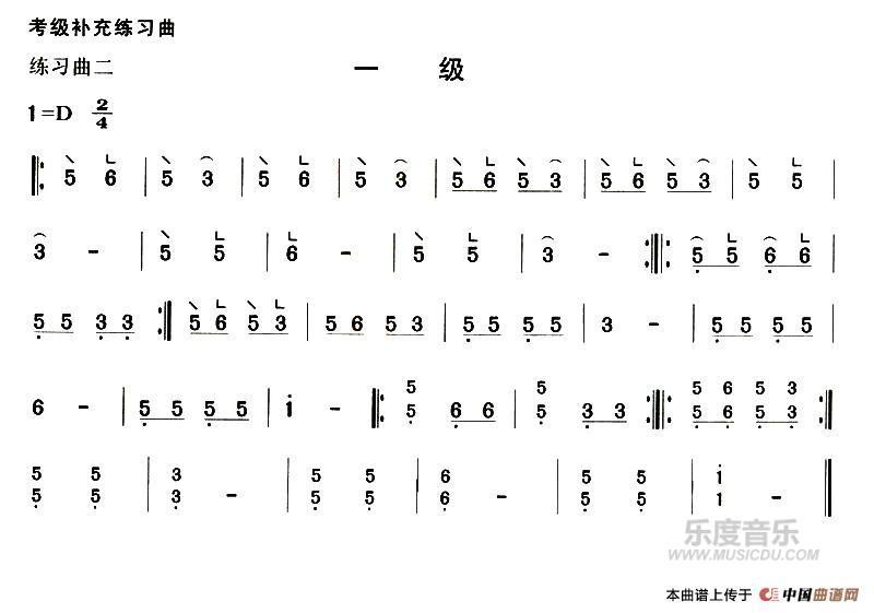 古筝考级补充练习曲(一级)