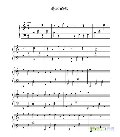 你好,旧时光《遥远的歌》 钢琴谱(一)